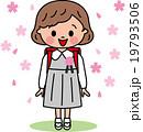 小学校一年生 入学おめでとう! 19793506