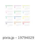 色彩カレンダー 2016(正方形) 19794029
