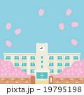 桜の舞う春の校舎バリエーションA 19795198
