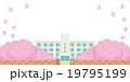 桜の舞う春の校舎バリエーションB 19795199