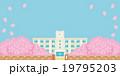 桜の舞う春の校舎バリエーションE 19795203
