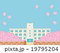 桜の舞う春の校舎バリエーションF 19795204