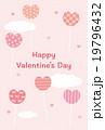 素材-バレンタインカード 19796432