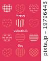 素材-バレンタインカード 19796443