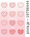 素材-バレンタインカード 19796444