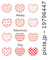 素材-バレンタインカード 19796447