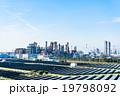 【神奈川県】京浜工業地帯 19798092