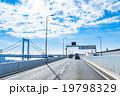【東京】レインボーブリッジ 19798329