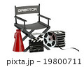movie, cinema and production concept 19800711