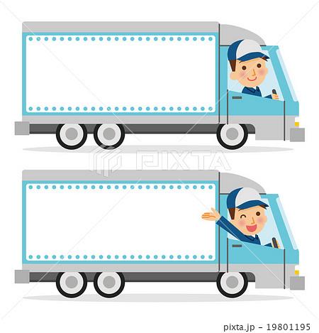 トラック運転手 フレーム 19801195