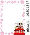 おひなさま 三人官女 五人囃子 コピースペース 19801847