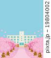 桜並木と春の校舎バリエーション縦B 19804002