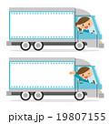 トラック運転手 女性 フレーム 19807155