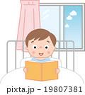 子供の怪我・病気 入院 回復 19807381