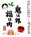 節分 鬼は外福は内 イラスト ロゴ  19807764