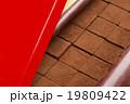 箱入り生チョコレート 19809422