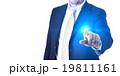 ビジネス ビジネスマン ITの写真 19811161