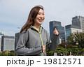 女性 ランニング ジョギングの写真 19812571