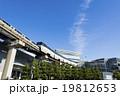 東京モノレール 19812653