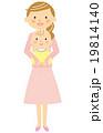赤ちゃん 抱っこ 笑顔のイラスト 19814140