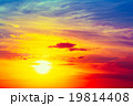 Sun Shining in Bright Sunset Sunrise Sky 19814408
