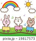 動物列車と虹 19817573
