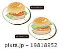 ハンバーガー(A) 19818952
