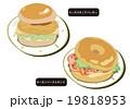 ハンバーガー(B) 19818953