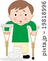 子供の怪我 松葉杖 つえ 19818996
