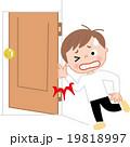 子供の怪我 ドアに手を挟む 指を挟む 19818997