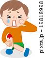 子供の怪我 転ぶ 押される 落ちる 19818998