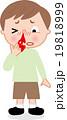 子供の怪我 鼻血 うつ 当たる 19818999