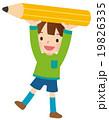 勉強 学習 鉛筆のイラスト 19826335