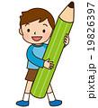 勉強 学習 鉛筆のイラスト 19826397