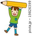 勉強 学習 鉛筆のイラスト 19826399