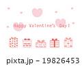 バレンタインデー バレンタイン カードのイラスト 19826453