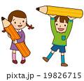 子供 勉強 学習のイラスト 19826715