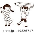 子供 勉強 学習のイラスト 19826717