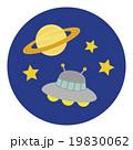 UFOと土星 19830062