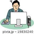 パソコンでイライラする50代ビジネスマン 19830240