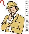 考え込む探偵 19830257