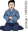 剣道着を着て正座をする30代男性 19830281