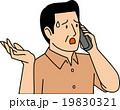 迷惑電話に対応する40代男性 19830321