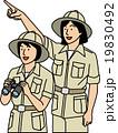 姉妹の探検隊 19830492