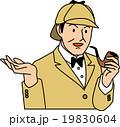 パイプを持つ探偵 19830604