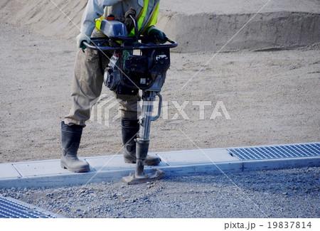 地固め機械ランマ 土を固めるランマ 19837814