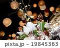 Arrangements for banquet 19845363