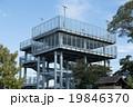 タワー 建物 避難塔の写真 19846370