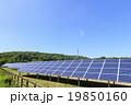 太陽光発電(メガソーラー) 19850160