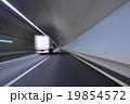 トンネル 高速道路 スピードの写真 19854572